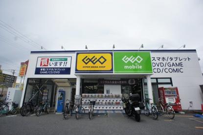GEO喜連東店の画像1