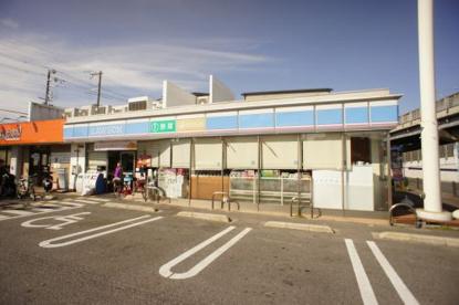 ローソン 平野加美南店の画像1