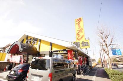 ラーメン横綱 平野店の画像1