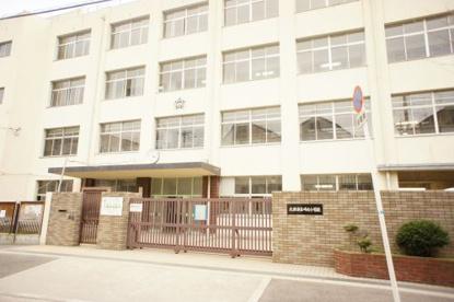 大阪市立 川辺小学校の画像1