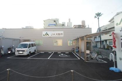 JA大阪市 平野支店の画像1
