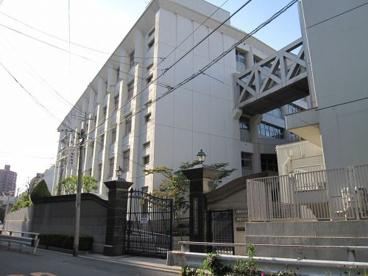 大阪市立天王寺中学校の画像1
