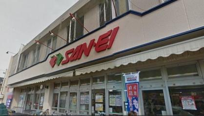 スーパーサンエー久米田店の画像1