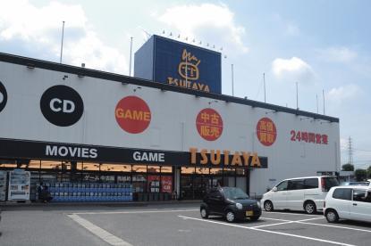 TUTAYA岸和田荒木店の画像1