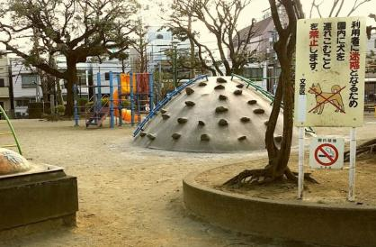 駒込公園の画像1