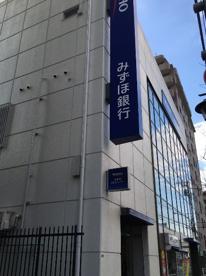みずほ銀行 動坂支店の画像1