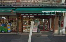 まいばすけっと西浅草2丁目店