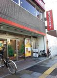 マクドナルド 稲荷町駅前店