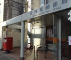 元浅草郵便局