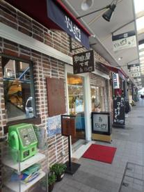 ふらんすやま藤棚店の画像1
