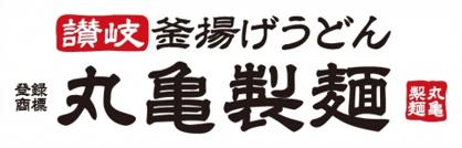 丸亀製麺大和店の画像1