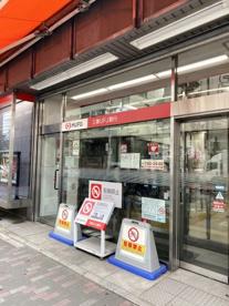 三菱UFJ銀行 駒込支店の画像1