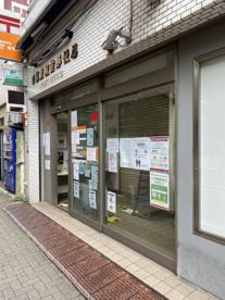 日暮里駅前郵便局の画像1
