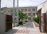 大阪市立 住吉中学校
