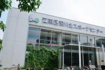 江東区深川北スポーツセンター