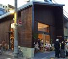 オールプレス・エスプレッソ・東京ロースタリー&カフェ