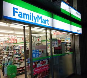 ファミリーマート・湯島駅前店の画像1