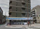 ローソン 友渕町二丁目店