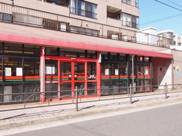 コモディイイダ 氷川台店の画像1
