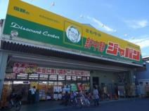 ジャパン針中野店