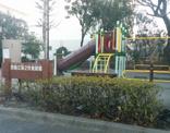 西瑞江第二児童遊園