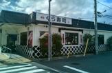 くら寿司 江戸川店