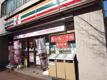 セブン−イレブン 文京本郷4丁目店の画像1