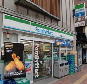 ファミリーマート本郷三丁目店の画像1