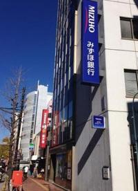 みずほ銀行 本郷支店の画像1