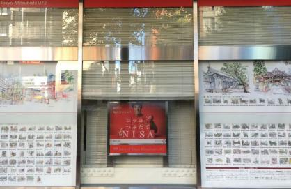 三菱東京UFJ銀行 本郷支店の画像1
