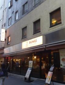 上島珈琲店本郷三丁目店の画像1