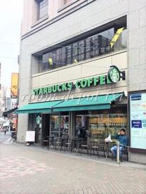 スターバックスコーヒー大塚駅前店の画像1