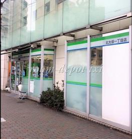 ファミリーマート 北大塚一丁目店の画像1