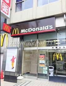マクドナルド 大塚店の画像1