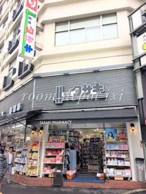 タサキ薬局本店の画像1