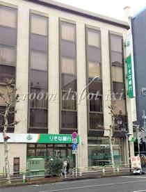 (株)りそな銀行 池袋支店大塚出張所の画像1