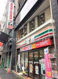 セブンイレブン 豊島南大塚3丁目店の画像1