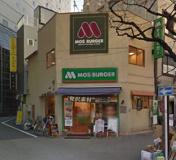 モスバーガー 日暮里店