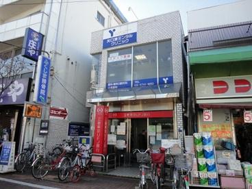 三菱UFJ銀行ATM矢口渡駅前の画像1