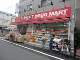 K-PORT矢口渡店