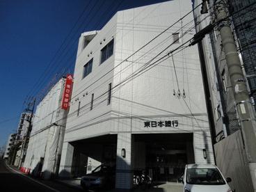 東日本銀行 矢口支店の画像1