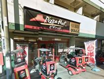 ピザハット業平店