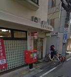 文京千石郵便局