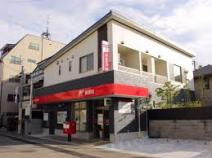 東住吉鷹合郵便局