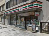 セブンイレブン・文京大塚4丁目店