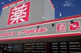 ドラッグストア マツモトキヨシ 船堀店