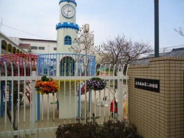 長池昭和第二幼稚園の画像1