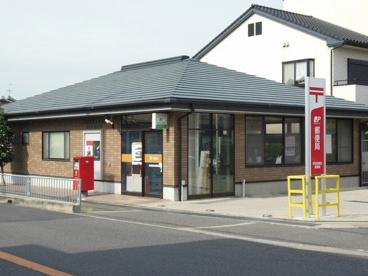 岸和田尾生郵便局の画像1