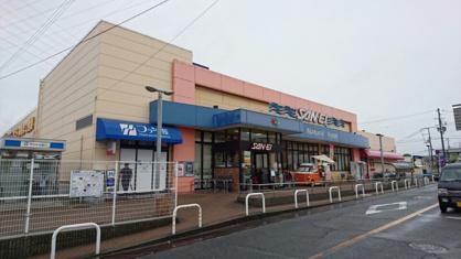(株)スーパーサンエー上松店の画像1