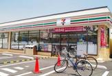 セブン−イレブン 江東北砂7丁目店